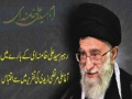 [Short Clip] Agha Ali Murtaza Zaidi About Rehber Moazzam Syed Ali Khaminai - Urdu