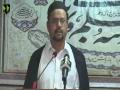 [Friday Sermon] 29 Apirl 2016 | Professor Zahid Ali Zahidi - Karachi University - Urdu
