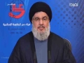 [Speeche] 06 May 2016 | Syed Hassan Nasrallah - السيد حسن نصر الله - Arabic
