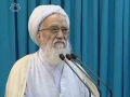 [13 May 2016] Tehran Friday Prayers   آ یت اللہ موحدی کرمانی - خطبہ جمعہ تہران - Urdu