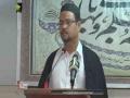 [Friday Sermon] 20 May 2016 | Professor Zahid Ali Zahidi - Karachi University - Urdu