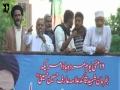 [یومِ مردہ باد امریکا ریلی]  Speech | Janab Ali Ausat - 16 May 2016 - Urdu