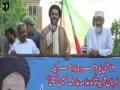 [یومِ مردہ باد امریکا ریلی]  Speech   Maulana Qurat ul Aaen - 16 May 2016 - Urdu