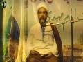 [شبِ نیمۃ شعبان] - [Youm-e-Mustazafin-e-Jahan] Molana Asghar Shaheedi | Speech - Urdu