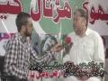 [Bhook Hartal Camp] آغا رضا ممبر صوبائی اسمبلی بلوچستان | خصوصی انڑویو - Urdu