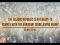 The Islamic Republic is not Ready to Comply With the Disbelieving Enemy | Leader of the Muslim Ummah | Farsi sub English