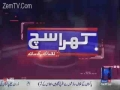 [Talk Show | 10-June-2016] Aale Saud Real Face for Upcoming Hajj - Urdu