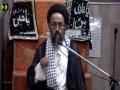 [Majlis Shahadat Imam Ali a.s - 03] H.I Sadiq Raza Taqvi | Topic: Seerat-e-Imam Ali a.s - Urdu