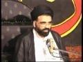 Tafseer e Khutbaat e Imam Sajjad Day 2 Urdu