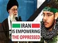 Iran is empowering the oppressed without any fear | Farsi sub English