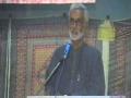 [Speeche ] Topic : Qaumi Yakjhati aur Islami Ittehad by Engr Hussain Moosavi - Urdu