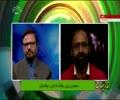 [02 Sep 2016] سعودی وزیر جنگ کا دورۂ پاکستان ایٹمی اسلحے سے متعلق  - Urdu