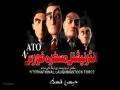 [Cartoon Series] - NATO- انٹرنیشنل مسخرہ فورس Episode-02 | Al-Balagh - Urdu