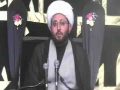 (6) Shaykh Amin Rastani -The Tree of Bani Ummaya P1 - Eve 6th Muharram 1438 - 07/10/2016 English