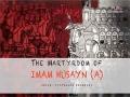 The martyrdom of Imam Husayn | Ayatollah Khamenei | Farsi sub English