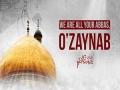 We are all your Abbas, O Zaynab | Arabic & Farsi sub English