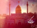 [03 Nauha 2016] Ya Zainab sa Ya Zainab   Ali Safdar Rizvi - Urdu