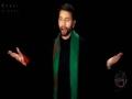 [08 Nauha 2016] Hum Ahaly Aza Karbobala   Ali Safdar Rizvi - Urdu