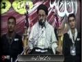 Clip - Imam Hussain a.s. Muhafize Namaz o Quran - H.I. Sadiq Raza Taqvi - Urdu