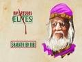 Unvirtuous Elites | Shabath ibn Ribi | Farsi sub English