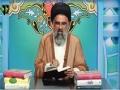 Clip - Quran Ne Kise Hizbullah Kaha Hai - H.I. Syed Jawad Naqvi - Urdu