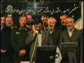 30th Anniversary of Islamic Revolution and some updates - Feb09 - English