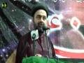 [Youm-e-Hussain as] Moulana Muhammad Ali Naqvi - JPMC Karachi - Safar 1438 - Urdu