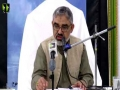 [Day 01] Topic: Seerat Payghamber-e-Rehmat (saww) | H.I Ali Murtaza Zaidi - 1438/2016 - Urdu