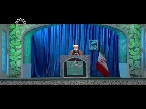 [13 January 2016] Tehran Friday Prayers   - آیت اللہ امامی کاشانی خطبہ جمعہ تہران - Urd
