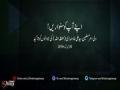اپنے آپ کو سنواریں - urdu