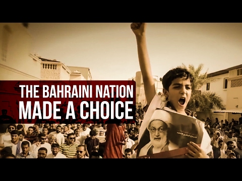 The Bahraini Nation Made A Choice | Sayyid Hashim al-Haidari | Arabic sub English