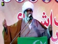 [Shab-e-Yaad-e-Shohada] Speech : Allama Raja Nasir Abbas Jafri   February-2017/1438 - Urdu