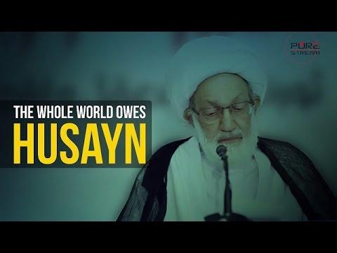 The Whole World Owes Husayn | Shaykh Isa Qasem | Arabic sub English
