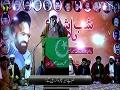 ہم اپنے اسیر چھڑوا کر رہیں گے!   Urdu