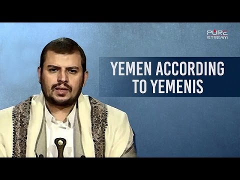 Yemen According To Yemenis | Abdul Malik al-Houthi | Arabic sub English