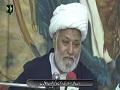 اسلام ایک مرکزی حاکم و حکومت کا قائل ہے - H.I. Ghulam Abbas Raisi | Urdu