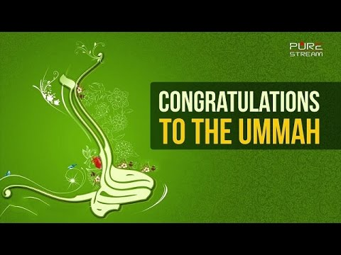Congratulations to the Ummah | Farsi sub English