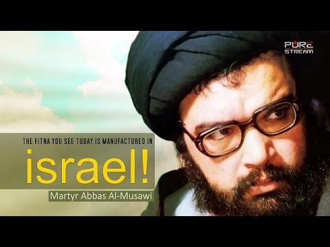 The Fitna You See Today Is Manufactured In israel!   Martyr Sayyid Abbas al-Musawi   Arabic sub English