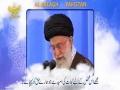 [34] شرح حدیث - آئمہ علیھم السلام کی معرفت ذریعئہ نجات - رہبر معظم - Fars