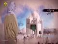 [Motion Graphics] جنت البقیع - تاریخ کے آئینے میں - Urdu