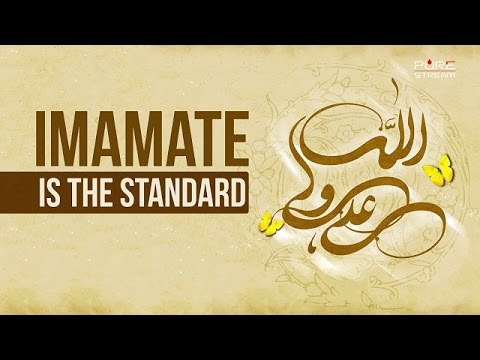 The Standard Is Imamate | Imam Sayyid Ali Khamenei | Farsi sub English