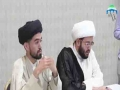 [MC 2016] Establishing a relationship with Qur'an - Sheikh Wahidi, Sheikh Rastani, Sr. Meghji - 6th Aug 2016 - English