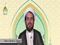 What is \'Ijtehad\' & \'Taqleed\' in Islam? | Farsi sub English