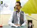 [MAHANA FIKRI NASHIST-(05)] CHALO HUSSAIN A.S. KAY SATH | LECTURE :  DR. ZAHID ALI ZAHIDI - URDU