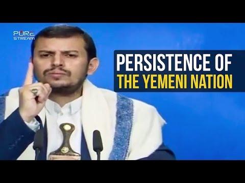 Persistence of the Yemeni Nation | Abdul Malik al-Houthi | Arabic sub English