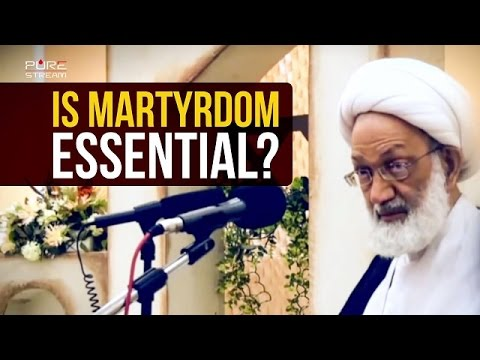 Is Martyrdom Essential? | Ayatollah Isa Qasem | Arabic sub English