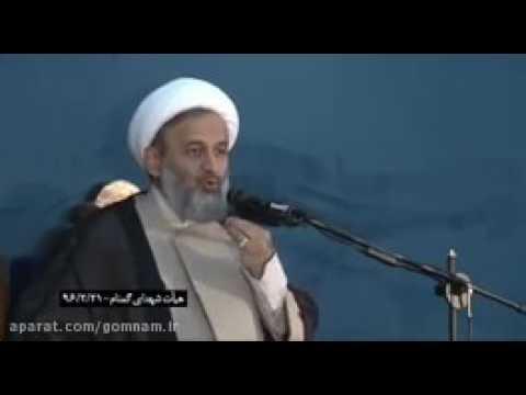 Clip - سکوت خواص - H.I. Ali Reza Panahyan - Farsi