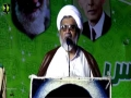 [45th Youm E Tassees ISO PAK] Speech: H.I Raja Nasir Abbas - 22 May 2017 - Urdu
