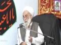 [Ramazan 1438/2017  Lecture - 01] Spk : H.I Allama Haider Ali Jawwadi - Urdu