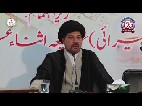[Mah-e-Ramzaan 1438] Talk Show: Youm ul Quds Pakistan main kioun ? | H.I Baqir Zaidi - Urdu